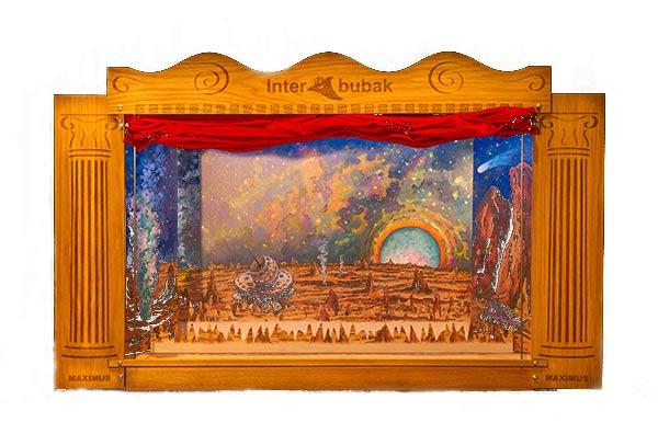 Le grand théâtre de marionnettes en bois